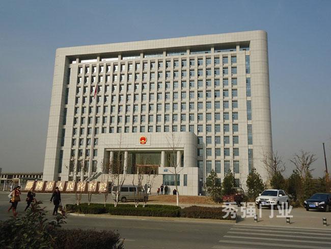 淄博市人民检察院