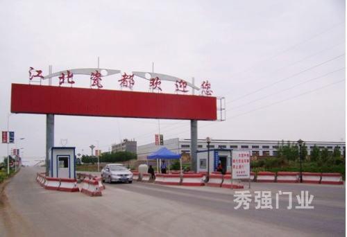 淄博陶瓷工业园