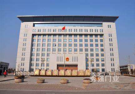 淄博市人民法院