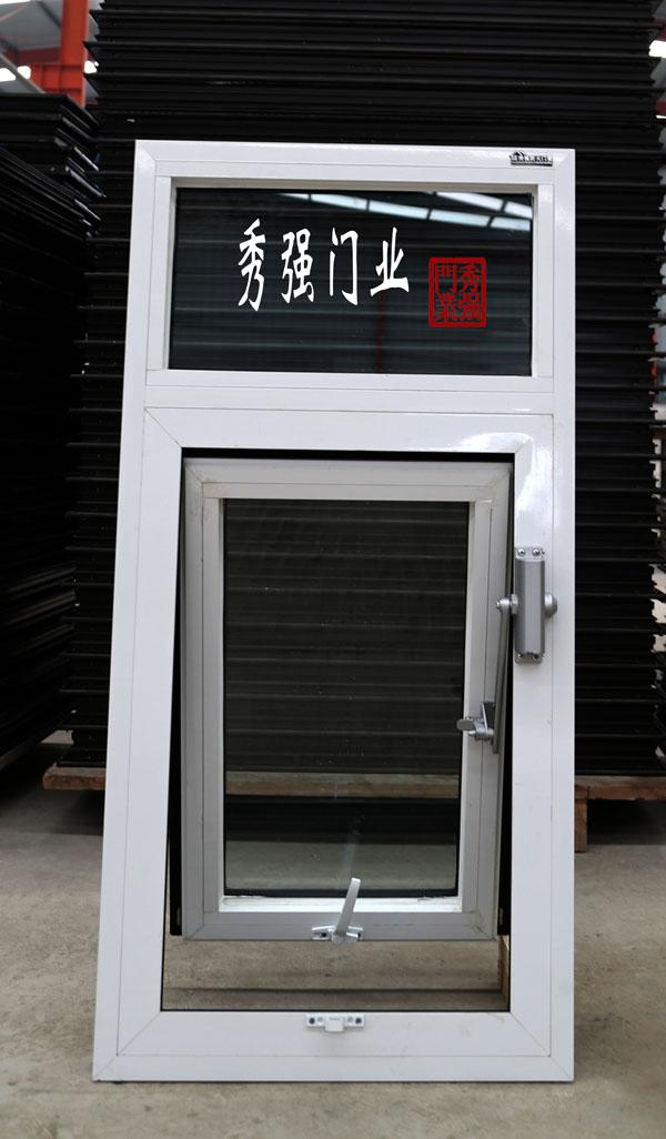 铝合金雷竞技官网手机版窗(耐火窗)